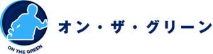 Logo_onthegreen_2